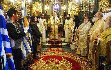 Λαμπρός ο εορτασμός του Αγίου Αθανασίου στην Κύμη