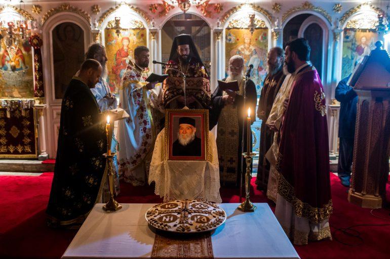 Αγρυπνία για τον Γέροντα Βησσαρίωνα Αγαθωνίτη στην γενέτειρά του