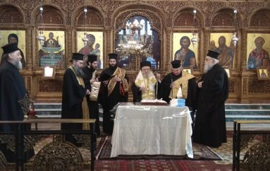 """Αιτωλίας: """"Ο Μητροπολίτης Παύλος ήταν ένας φωτισμένος και άξιος Επίσκοπος"""""""