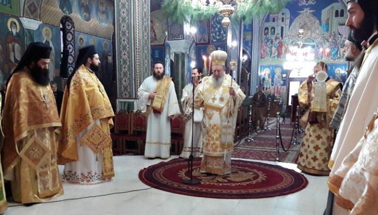 Η εορτή του Αγίου Θεοφυλάκτου στην γενέτειρά του την Χαλκίδα