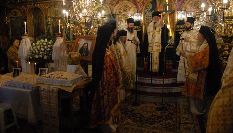 Ο Αρχιεπίσκοπος Ιερώνυμος στο Μνημόσυνο του μακαριστού Χαλκίδος Χρυσοστόμου Α΄