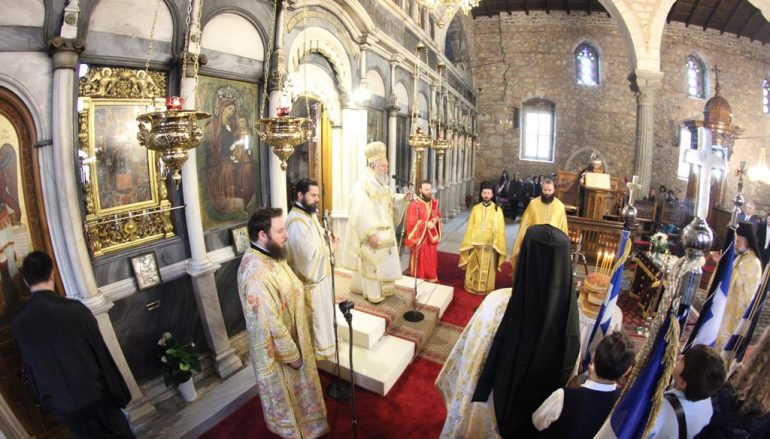 Η εορτή των Τριών Ιεραρχών στην Ι. Μητρόπολη Χαλκίδος