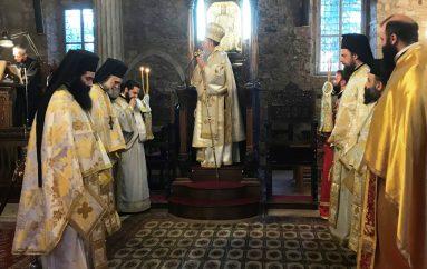 Η εορτή των Τριών Ιεραρχών στην Χαλκίδα