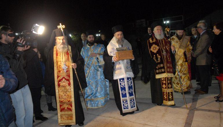 Η Χαλκίδα υποδέχθηκε Λείψανα των Αγίων Ραφαήλ, Νικολάου και Ειρήνης