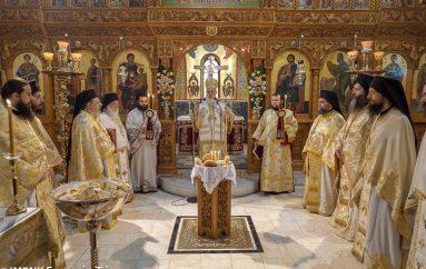 Η εορτή των Αγίων Κύρου και Ιωάννου στην Ι. Μ. Βεροίας