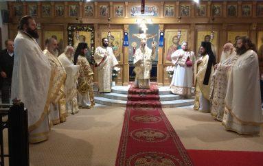Η εορτή του Αγίου Γρηγορίου του Θεολόγου στο Αγρίνιο