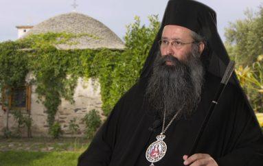 """Κίτρους Γεώργιος: """"H Μακεδονία είναι μία και Ελληνική"""""""