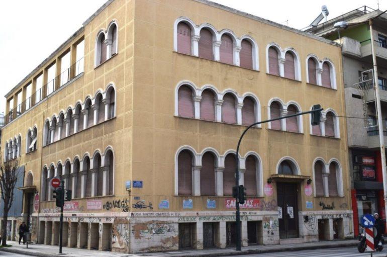 Περιφέρεια Θεσσαλίας: 600.000 ευρώ στο παλιό Οικοτροφείο της Ι. Μ. Δημητριάδος