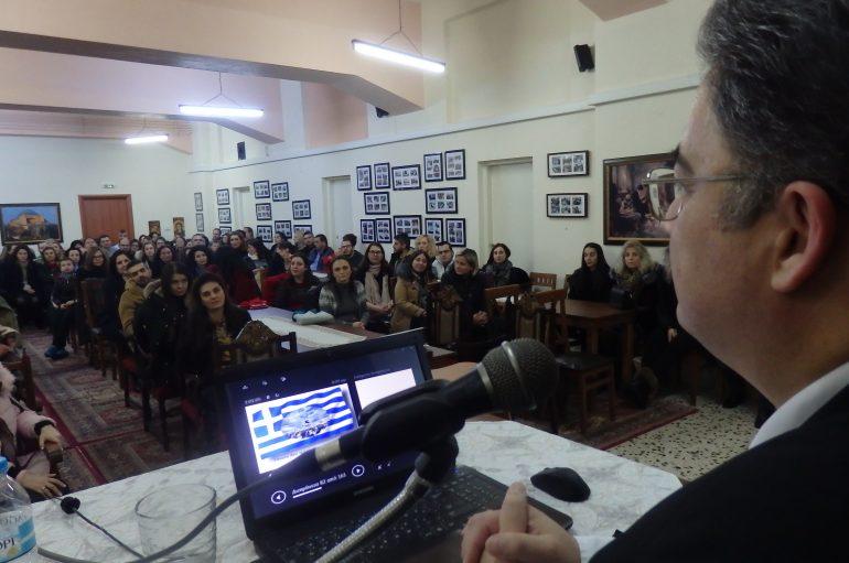 Ομιλία για το «Μακεδονικό» στον Ι. Ναό Αγίου Αχιλλίου Λαρίσης