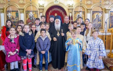 Η εορτή του Αγίου Χρυσοστόμου στην Ι. Μ. Βεροίας