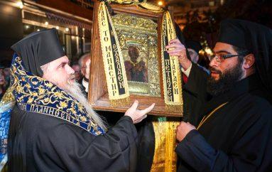 Την Παναγία Σουμελά υποδέχθηκε η Ι. Μητρόπολη Νέας Κρήνης και Καλαμαριάς