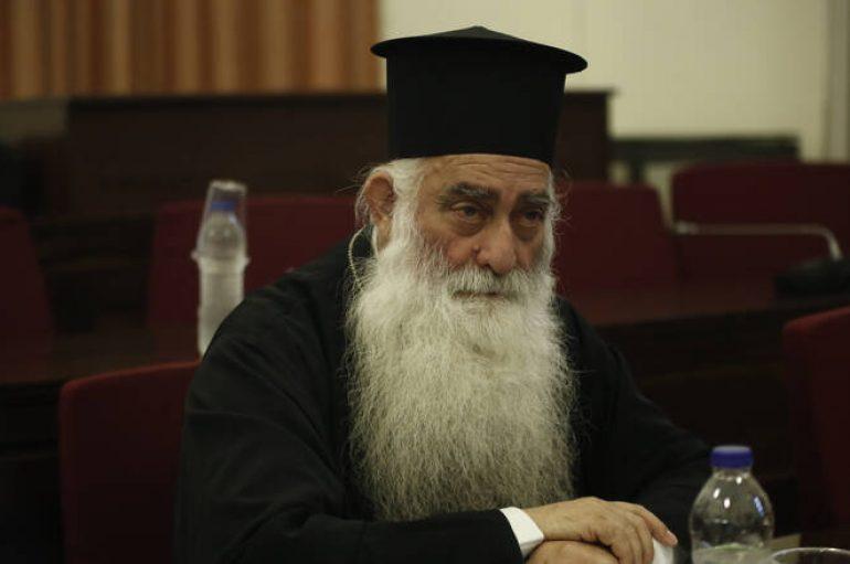 """Το Δ.Σ. του Ιδρύματος """"Τάσος Γεωργιάδης"""" για την εκδημία του Μητροπολίτη Σιατίστης"""