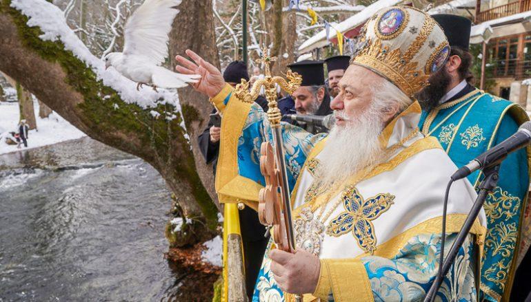 Η εορτή των Θεοφανείων σε Βέροια και Νάουσα