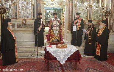 Ο Μητροπολίτης Χίου ευλόγησε Βασιλόπιτες τις Μητροπόλεως