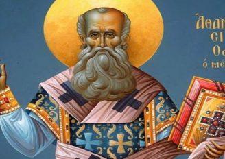 Ο Άγιος Αθανάσιος Πατριάρχης Αλεξανδρείας