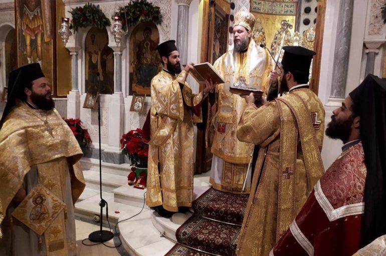 Η εορτή του Αγίου Βασιλείου στην Ι. Μ. Νέας Ιωνίας