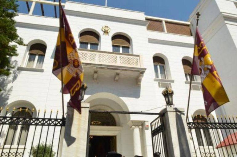 Αναβλήθηκε η συνάντηση των Αρχιεπισκόπων Αθηνών Ιερωνύμου και Αλβανίας Αναστασίου