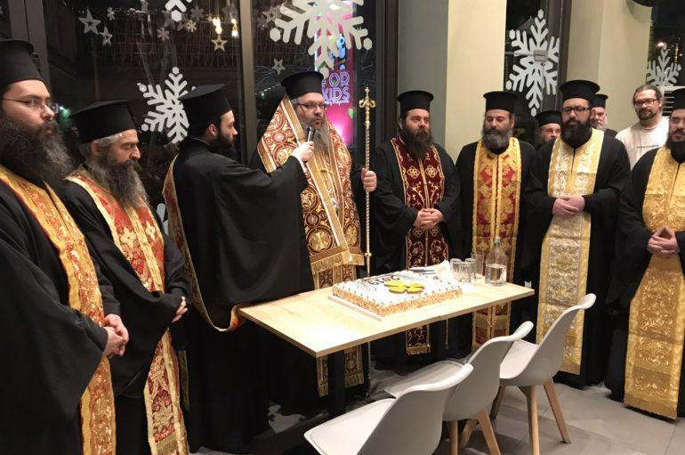Εορταστική εκδήλωση για τα παιδιά των Ιερέων της Ι. Μ. Λαρίσης
