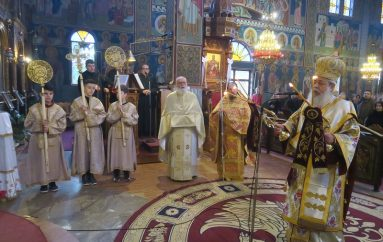 Η Εορτή των Αγίων Αθανασίου και Κυρίλλου Πατριαρχών Αλεξανδρείας στη Λαμία