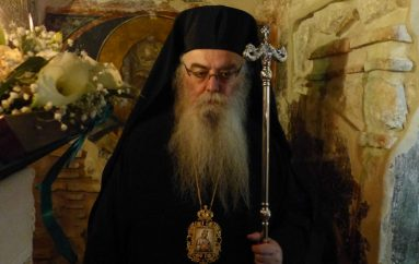 """Καστορίας: """"Ο Σιατίστης Παύλος άφησε ανεξίτηλα τα ίχνη του περάσματός του"""""""