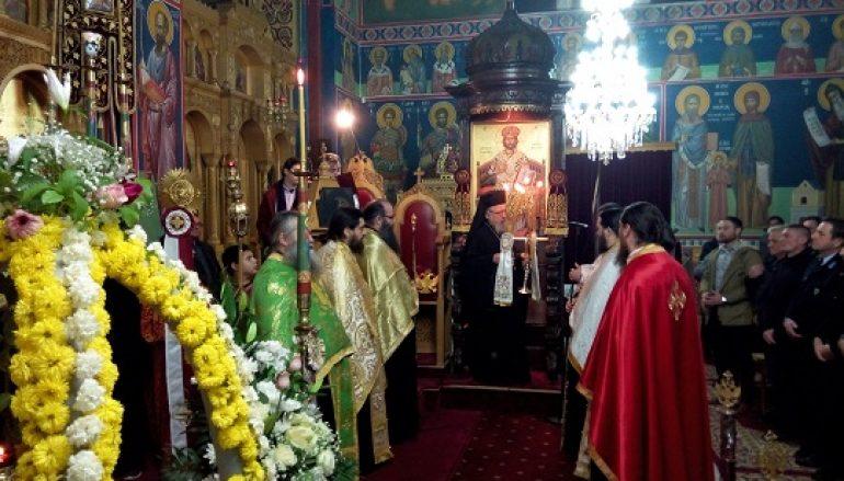 Υποδοχή Ιερών Λειψάνων στην Κατούνα Αιτωλοακαρνανίας