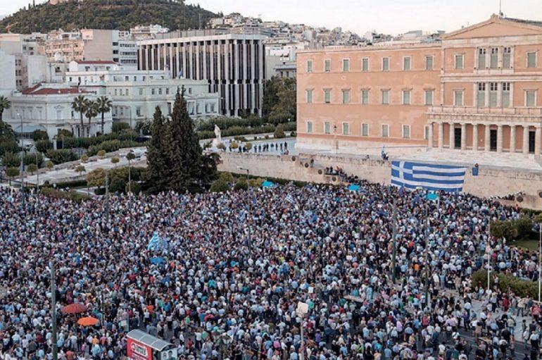 Ο ΙΣΚΕ στηρίζει το συλλαλητήριο για την Μακεδονία