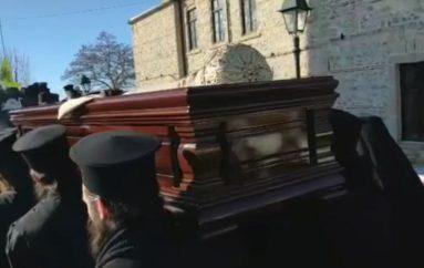 Αφίχθη στη Σιάτιστα το σκήνωμα του μακαριστού Μητροπολίτη Παύλου