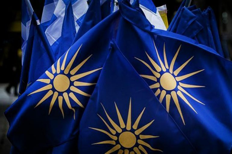 Μητροπολίτες Καλαβρύτων, Μαντινείας, Κερκύρας και Κυθήρων για την Μακεδονία