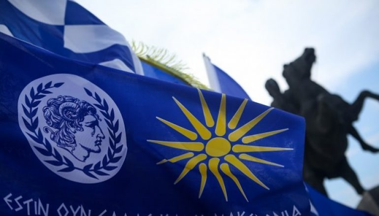 """π. Θεοδ. Ζήσης: """"Θα σιωπήσει η Ιεραρχία για το ξεπούλημα της Μακεδονίας;"""""""