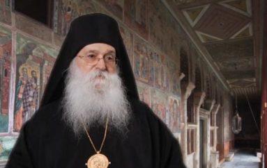 Ο Μητροπολίτης Γλυφάδας συμπαραστάτης των 22 Μακεδόνων Ιεραρχών