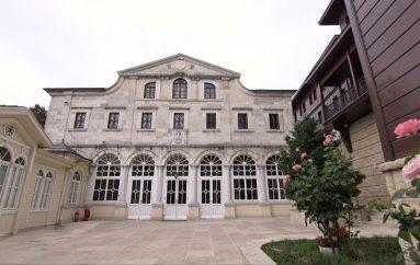 Αντιπροσωπεία του Οικουμενικού Πατριαρχείου θα μεταβεί στην Αθήνα