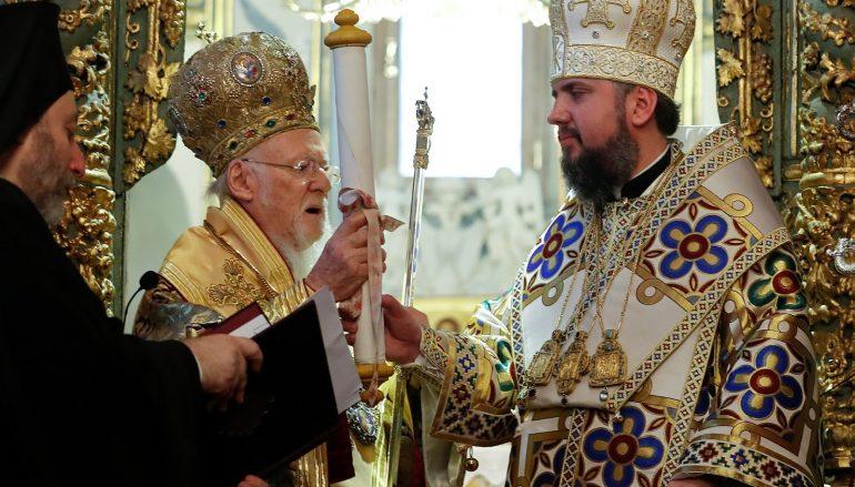 """Οικ. Πατριάρχης: «Η Αγία του Χριστού Εκκλησία ενεργεί χωρίς καμία ιδιοτέλεια"""""""