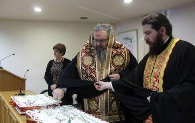 Ο Μητροπολίτης Λαρίσης ευλόγησε την Βασιλόπιτα του Δικηγορικού Συλλόγου