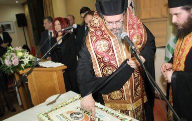 Ο Μητροπολίτης Λαρίσης ευλόγησε την πίτα του Επιμελητηρίου Λάρισας
