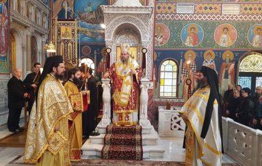 Η εορτή του Αγίου Βασιλείου στην Ι. Μητρόπολη Λαρίσης
