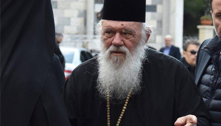Ο Αρχιεπίσκοπος Ιερώνυμος στην Εξόδιο Ακολουθία του Θέμου Αναστασιάδη