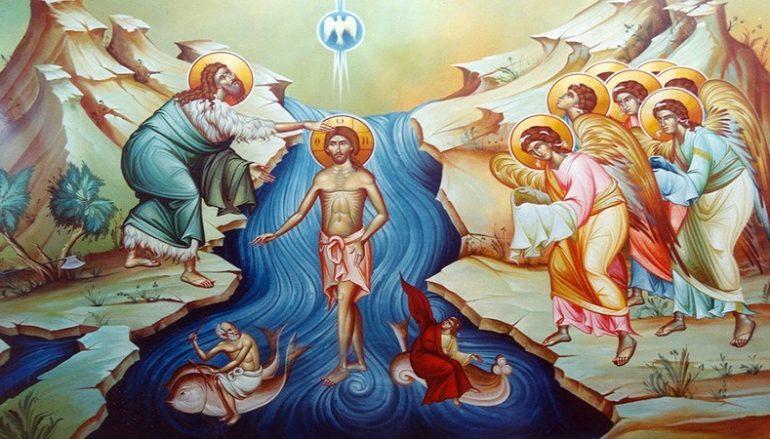 Η ερμηνεία των Ιαμβικών Καταβασιών των Θεοφανείων