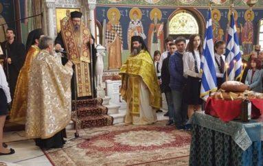 Η εορτή των Τριών Ιεραρχών στην Λάρισα
