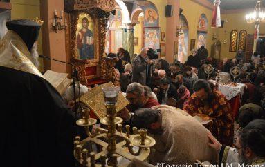 Το Μυστήριο του Ιερού Ευχελαίου στην Ι. Μητρόπολη Μάνης