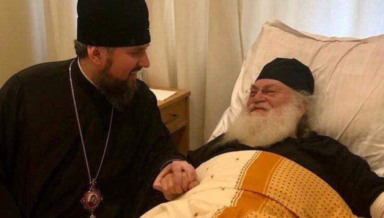 Ο Κιέβου Επιφάνιος επισκέφθηκε τον Ηγούμενο Εφραίμ στο Νοσοκομείο
