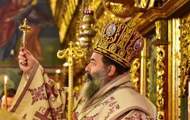 """Λαγκαδά: """"Ο Χριστός αποτελεί το κέντρο της ζωής μας"""""""
