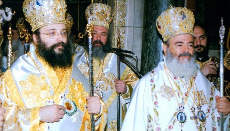 Μητροπολίτης Πατρών Χρυσόστομος: 14 έτη Ποιμαντορίας