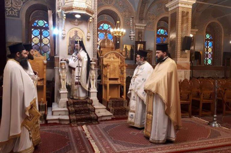 Τους Αγίους Τρεις Ιεράρχες εόρτασε η Χίος