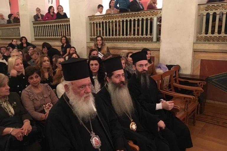 """Αρχιεπίσκοπος: """"Τα παιδιά είναι το μέλλον και η αισιοδοξία μας"""""""