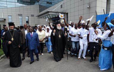 Ο Πατριάρχης Αλεξανδρείας στο Pointe-Noire
