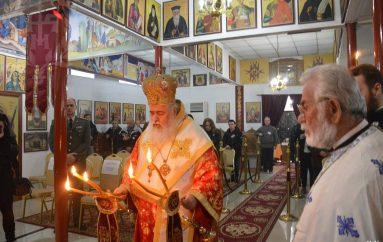 Η εορτή του Αγίου Πολυκάρπου στην Ι. Μ. Νεαπόλεως