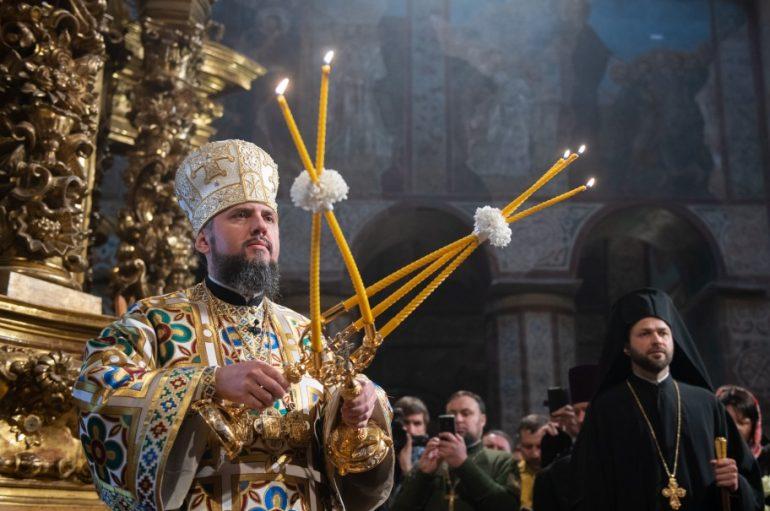Ενθρονίστηκε ο Προκαθήμενος της Αυτοκεφάλου Εκκλησίας της Ουκρανίας