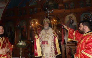 Αγρυπνία για την Αγία Φωτεινή στην Ι. Μ. Κορίνθου
