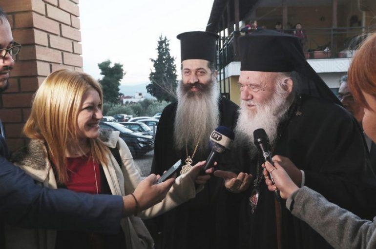 Αρχιεπίσκοπος για διάλογο Εκκλησίας – Πολιτείας: Η Ιεραρχία αποφασίζει