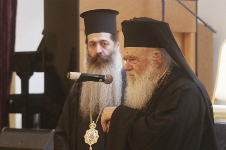 """Αρχιεπίσκοπος: """"Η καλύτερη επένδυση ενός ζευγαριού είναι στα παιδιά"""""""